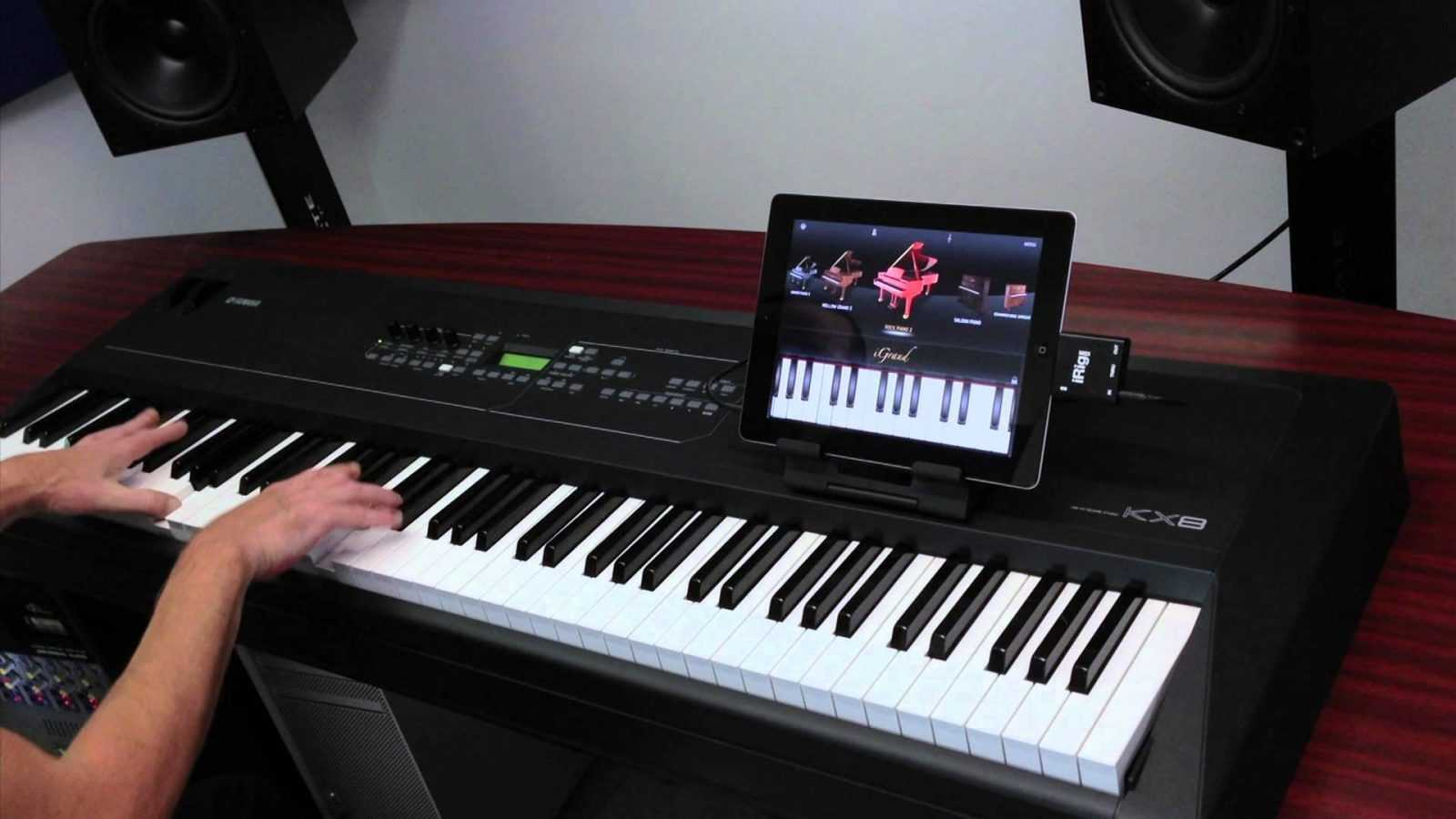 Piano Ipad